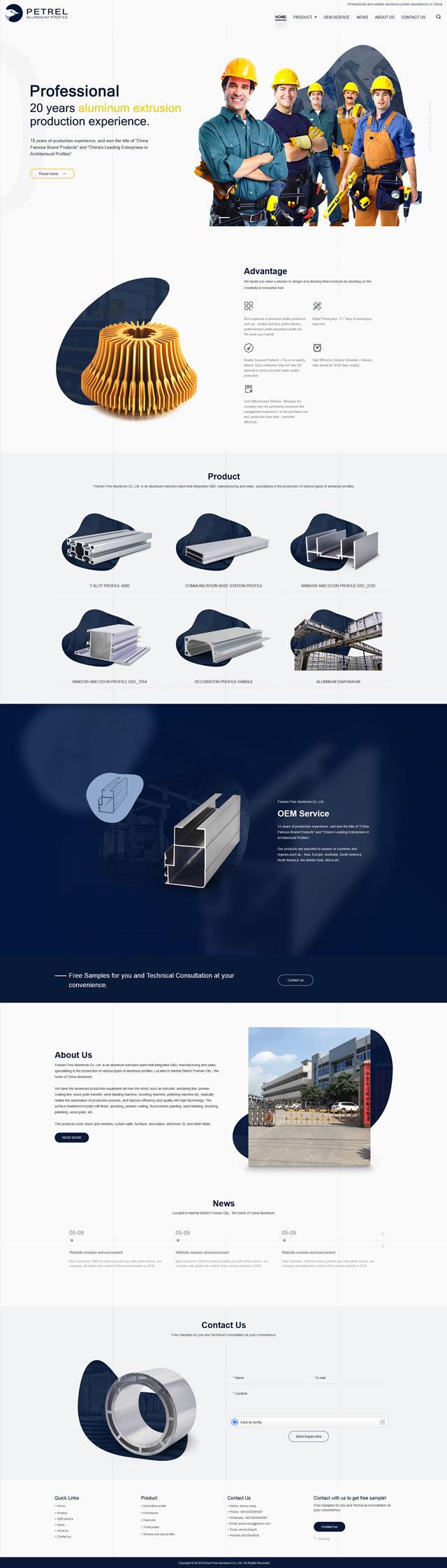 Fine Aluminum
